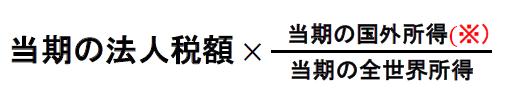 201405_7-1
