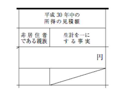 201802_1-1